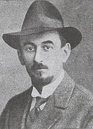 Rabbi Dr. Leo (Shmuel) Deutschländer