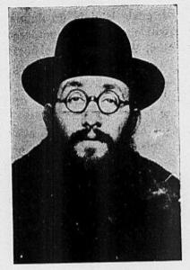 Eliezer Gershon (Layzer) Friedenson