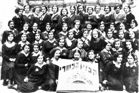 The Second Graduating Class of Bais Yaakov, Łódź