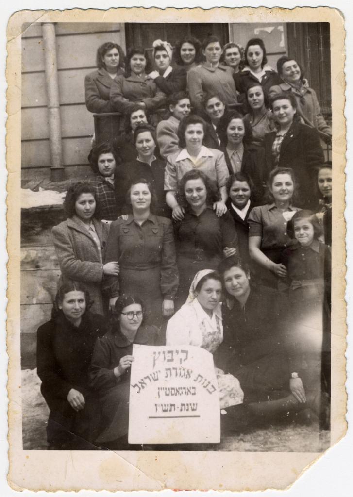 Kibbutz Bnos Agudath Israel in Bad Gastein
