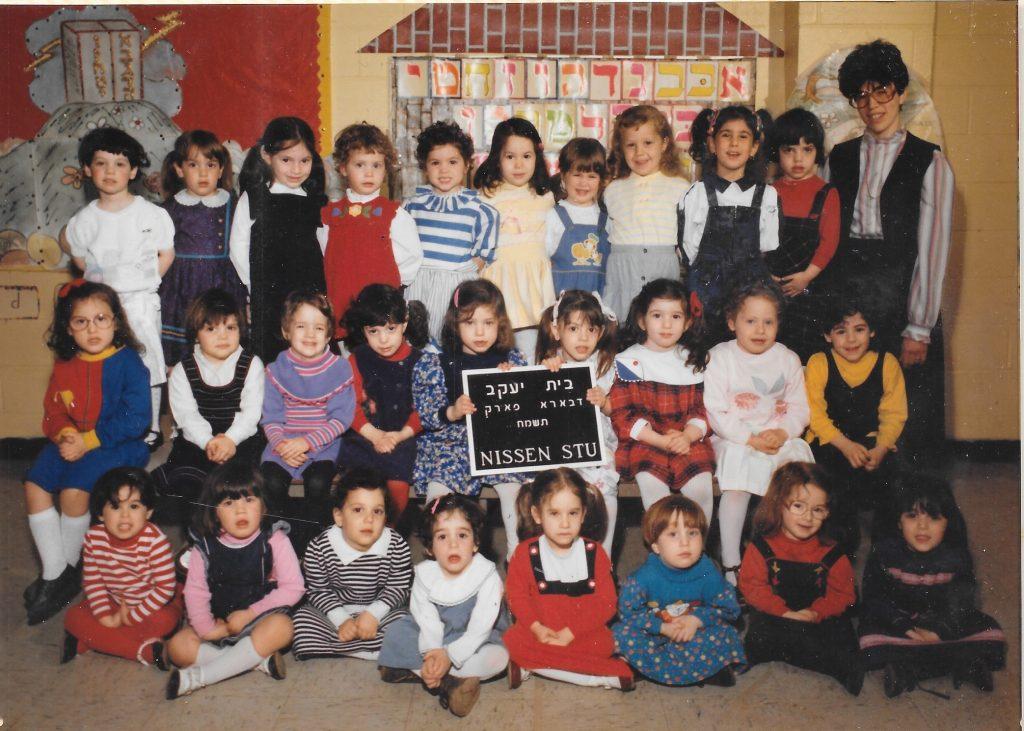 Class Photo: Nursery, Bais Yaakov of Boro Park