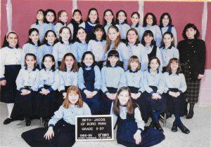 Grade 5 1999 Bais Yaakov of Boro Park